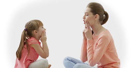 טיפולי שפה ודיבור